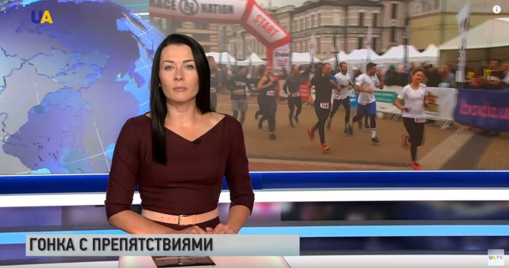 """Кілька тисяч людей сьогодні вийшли на забіг з перешкодами """"Race nation"""" в центрі Києва! Репортаж UATV"""
