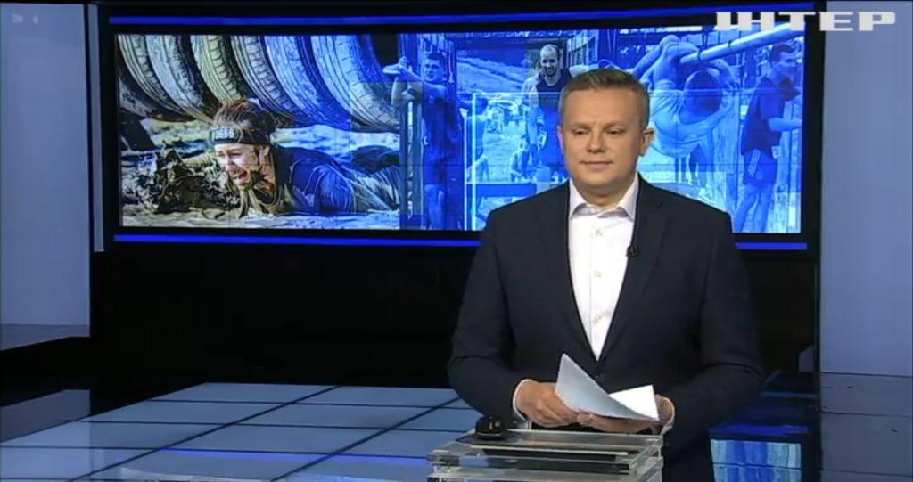 """У Києві пройшла """"Гонка Націй"""" Репортаж телеканалу """"Інтер"""""""