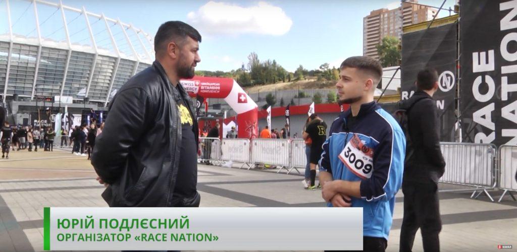 "Сюжет ""8 канал.ua"" про Гонку на НСК ""Олімпійський"""