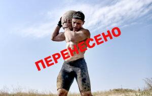 Київ 03.05.2020 | 28.06.2020