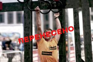 Харків 15.08.2020